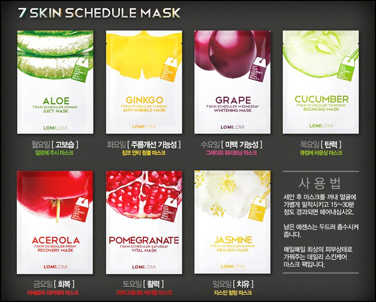 julioblog_lomi_lomi_7_skin_schedule_mask_koreanskie_maseczki__sheet