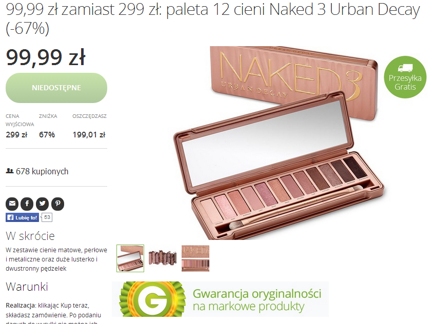 julioblog.pl-juliowym-okiem-oferta-paletka-do-makijażu-urban-decay-na-groupon-99zł-zamiast-299zł-12-cieni-gwarancja-oryginalności-groupon