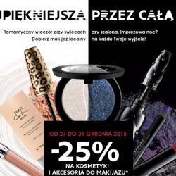 Końcoworoczna promocja -25% w SEPHORZE. Dzisiaj dostałam informację, że w SEPHORA zaczęła się długo wyczekiwana przez wiele z nas promocja :) W tym roku jest to -25%. Promocja w SEPHORA. Od 27 grudnia do 31 grudnia 2015 obowiązuje rabat -25% na wszystkie kosmetyki do makijażu, oraz akcesoria do makijażu. Promocja działa w stacjonarnych Sephorach oraz w sklepie internetowym Sephory z kodem rabatowym MAK15. Końcoworoczna promocja -25% w SEPHORZE. Dzisiaj dostałam informację, że w SEPHORA zaczęła się długo wyczekiwana przez wiele z nas promocja :) W tym roku jest to -25%. Od 27 grudnia do końca roku obowiązuje rabat -25% na wszystkie kosmetyki do makijażu, oraz akcesoria do makijażu. Promocja działa zarówno w sklepach stacjonarnych jak i online. Kod uprawniający do zniżki na stronie Sephory to: MAK15. Sprawdzałam na stronie Sephory i do działu makijaż – oprócz akcesoriów – zaliczane są lakiery do paznokci, wszelkie akcesoria do manicure, oraz kosmetyki do demakijażu :) W rezultacie wybór produktów objętych 25% promocją jest całkiem spory. Dzisiaj dostałam informację, że w SEPHORA zaczęła się długo wyczekiwana przez wiele z nas promocja :) W tym roku jest to -25%. Promocja w SEPHORA. Od 27 grudnia do 31 grudnia 2015 obowiązuje rabat -25% na wszystkie kosmetyki do makijażu, oraz akcesoria do makijażu. Promocja działa w stacjonarnych Sephorach oraz w sklepie internetowym Sephory z kodem rabatowym MAK15.